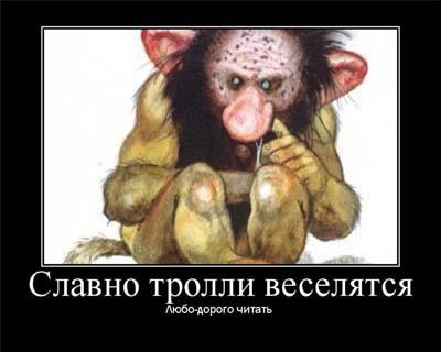 Саакашвили официально получил украинское гражданство, - Найем - Цензор.НЕТ 666