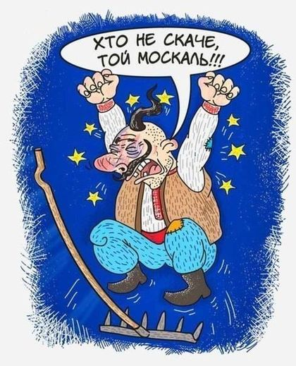 Заявление президента Украины Януковича