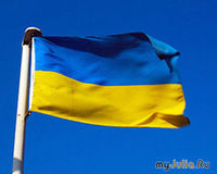 http://telegrafua.com/photos/bank_9145_img_200x230.jpg