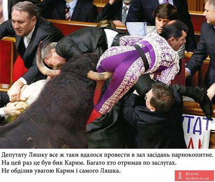 """Это будет правительство """"междусобойчика и коррупции"""", - Ляшко о Кабмине Гройсмана - Цензор.НЕТ 6728"""